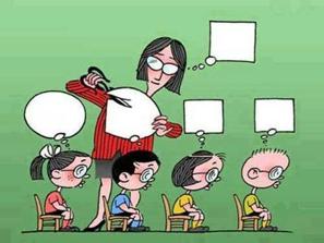 Educación e Ideología