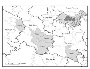 Incentivos y recursos para mejorar la salud en las escuelas (Chinas)